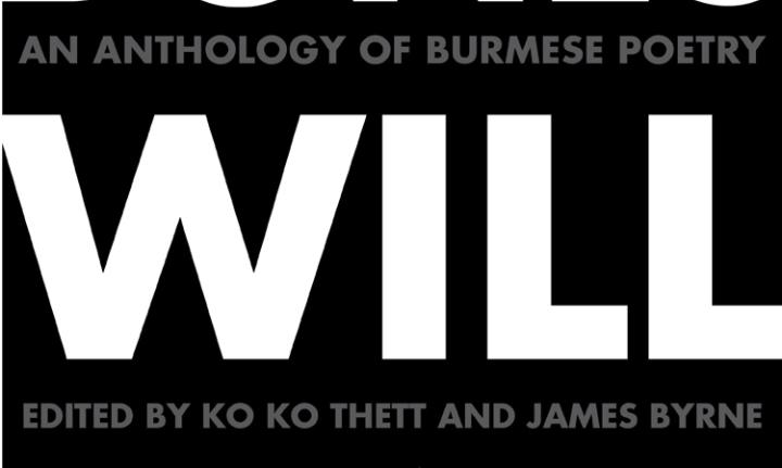 Bones Will Crow – BurmesePoetry