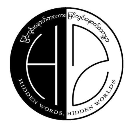 H2 Logo 3