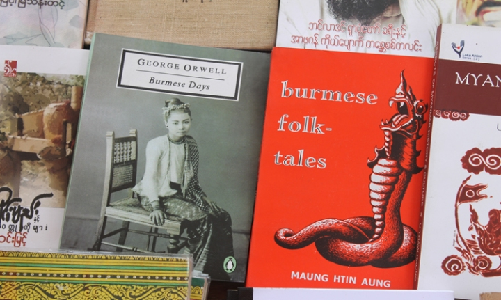 Myanmar Literature in Translation