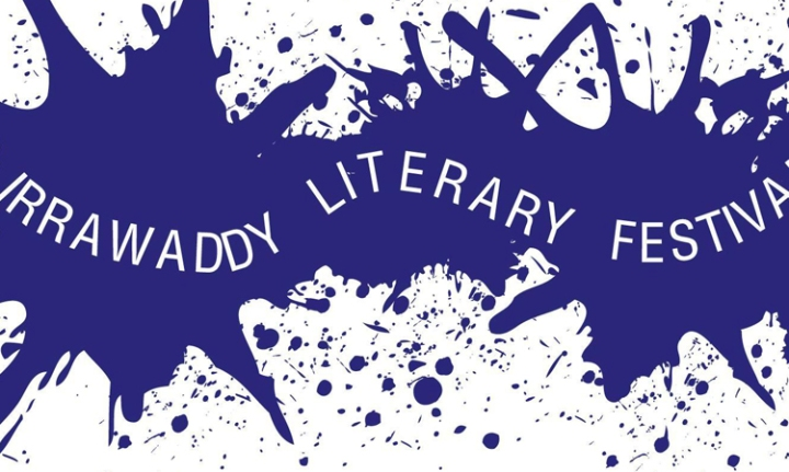 Irrawaddy Literature Festival2014