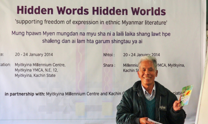 Kachin Short Story Workshop
