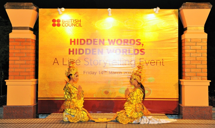 Live Storytelling Event