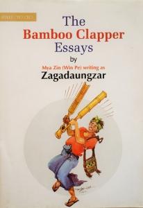 Bamboo Clapper Full