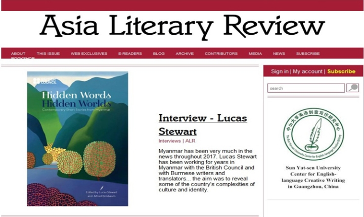 My Interview with Asia Literary Review