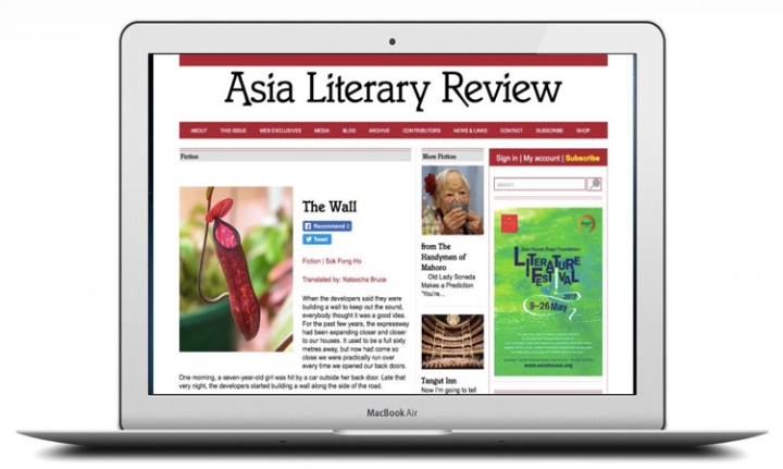 Asia Literary Review featuring Hidden Words, Hidden Worlds