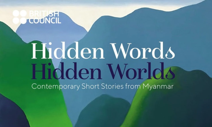 Review: Hidden Words Anthology