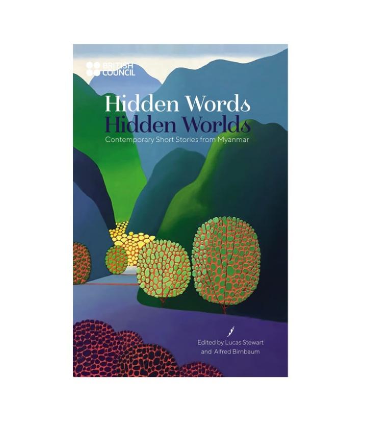 Hidden Words, HiddenWorlds