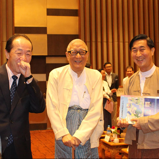 U Thaw Kaung -LiteraryLegend