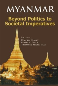 beyond-politics-to-societal-imperatives