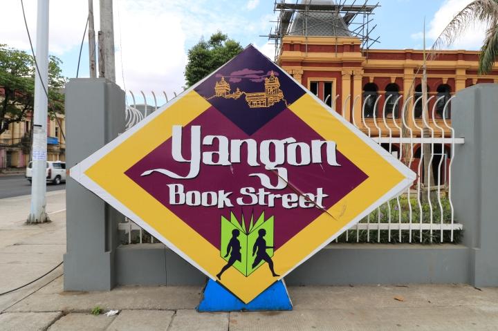Exploring Burma's Bookshops: BookStreet