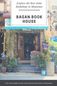 Bookshops - bagan pin