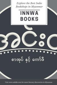 Bookshops - Innwa pin