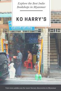 Bookshops - Ko Harrys pin