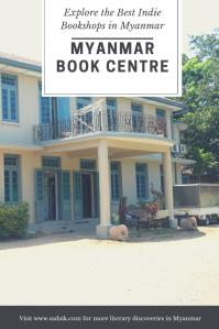 Bookshops - MBC pin