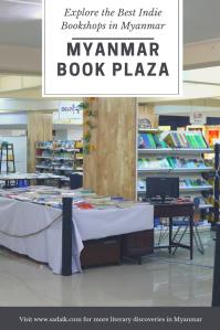 bookshops - MBP pin