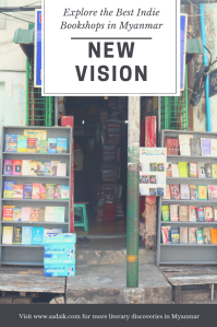 Bookshops - new vision pin