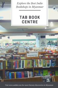 Bookshops - tab books pin