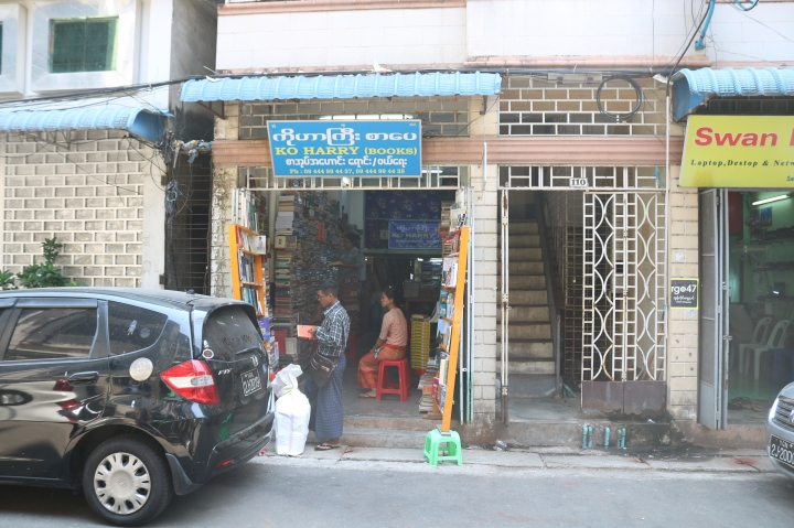 Exploring Burma's Bookshops: Ko Harry's