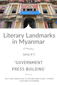 landmarks - gov press pin