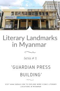 Landmarks - guardian press