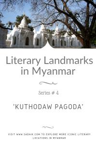 landmarks - kuthodaw pagoda pin