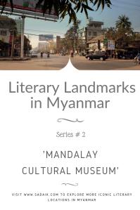landmarks - mandalay museum