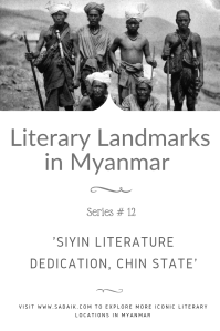 Landmarks - siyin lit pin