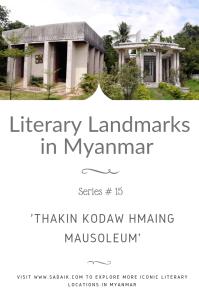 Landmarks - Thakin mausoleum pin