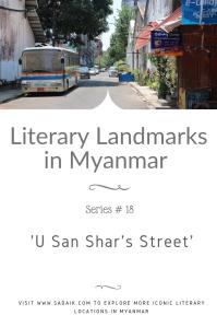 Landmarks - U san shar pin