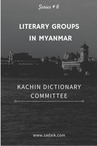 li groups - kdc