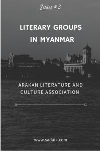 lit groups - arakan