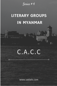 Lit groups - cacc