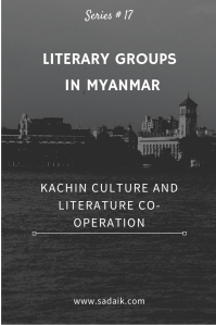 lit groups - kachin cla