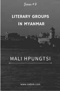 Lit Groups - Mali Hpungtsi