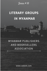 Lit Groups - mpba