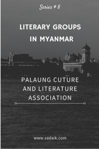 Lit Groups - pcla
