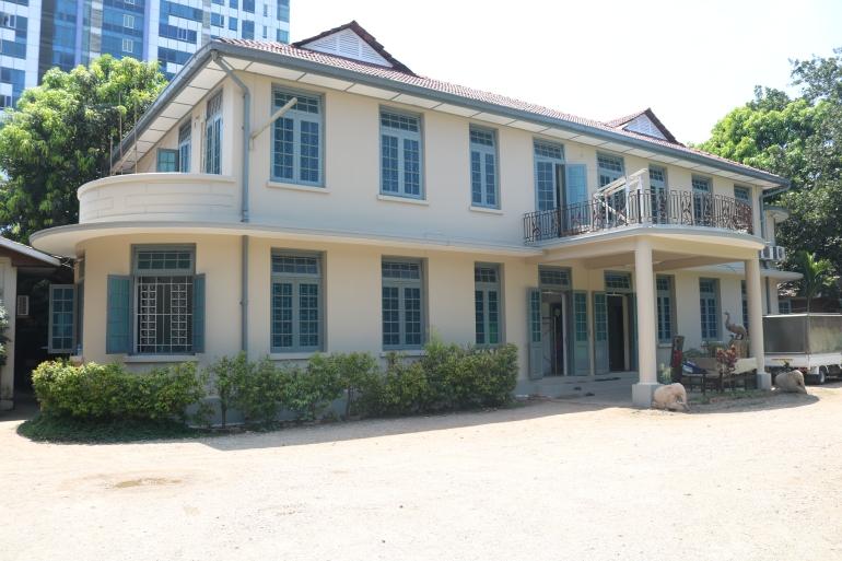 Myanmar Book Centre