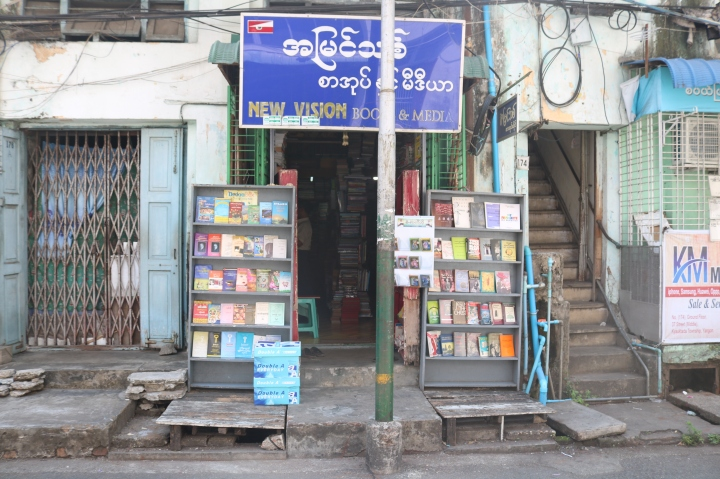 Exploring Burma's Bookshops: New Vision
