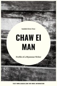 profile - chaw ei man