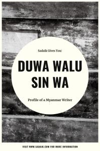 profile - duwa walu sin wa