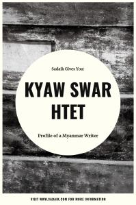 profile - kyaw swar htet