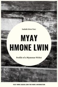 Profile - Myay Hmone Lwin