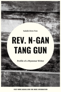 profile - ngan tang gun