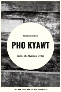 profile - pho kyawt