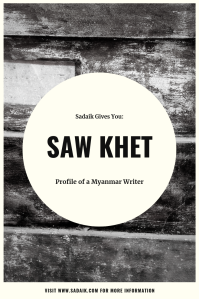 profile - saw khet