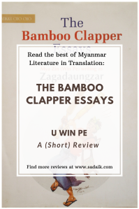 shorts - bamboo clapper essays pin