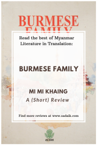 Shorts - Burmese family