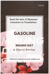 Shorts - Gasoline