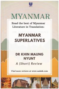 Shorts - myanmar superlatives pin
