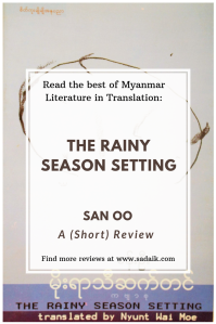 shorts - rainy season setting pin